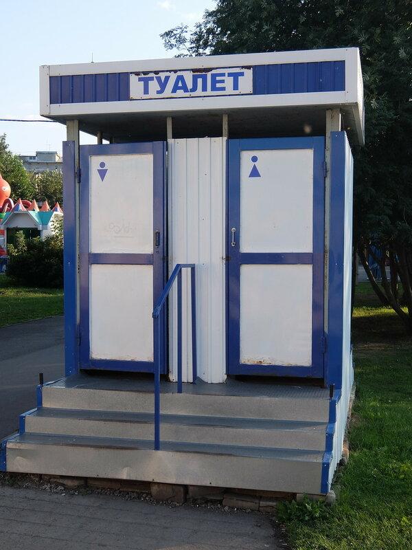 Кемерово - Общественный туалет снаружи