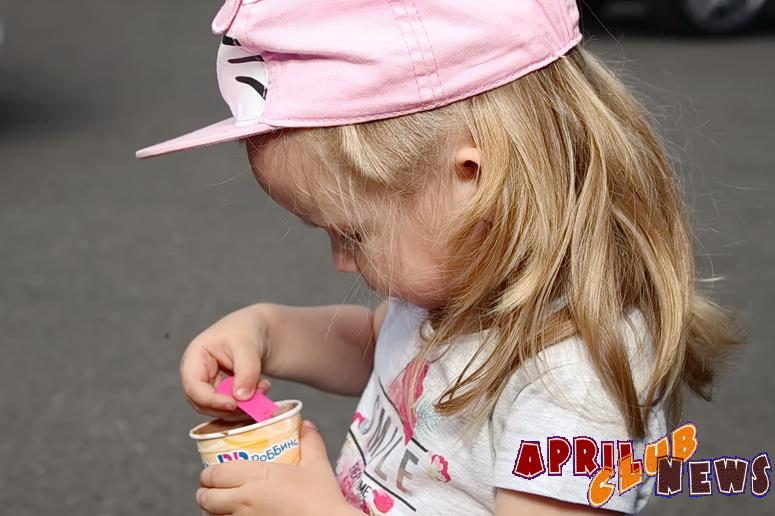 «Праздник мороженого»
