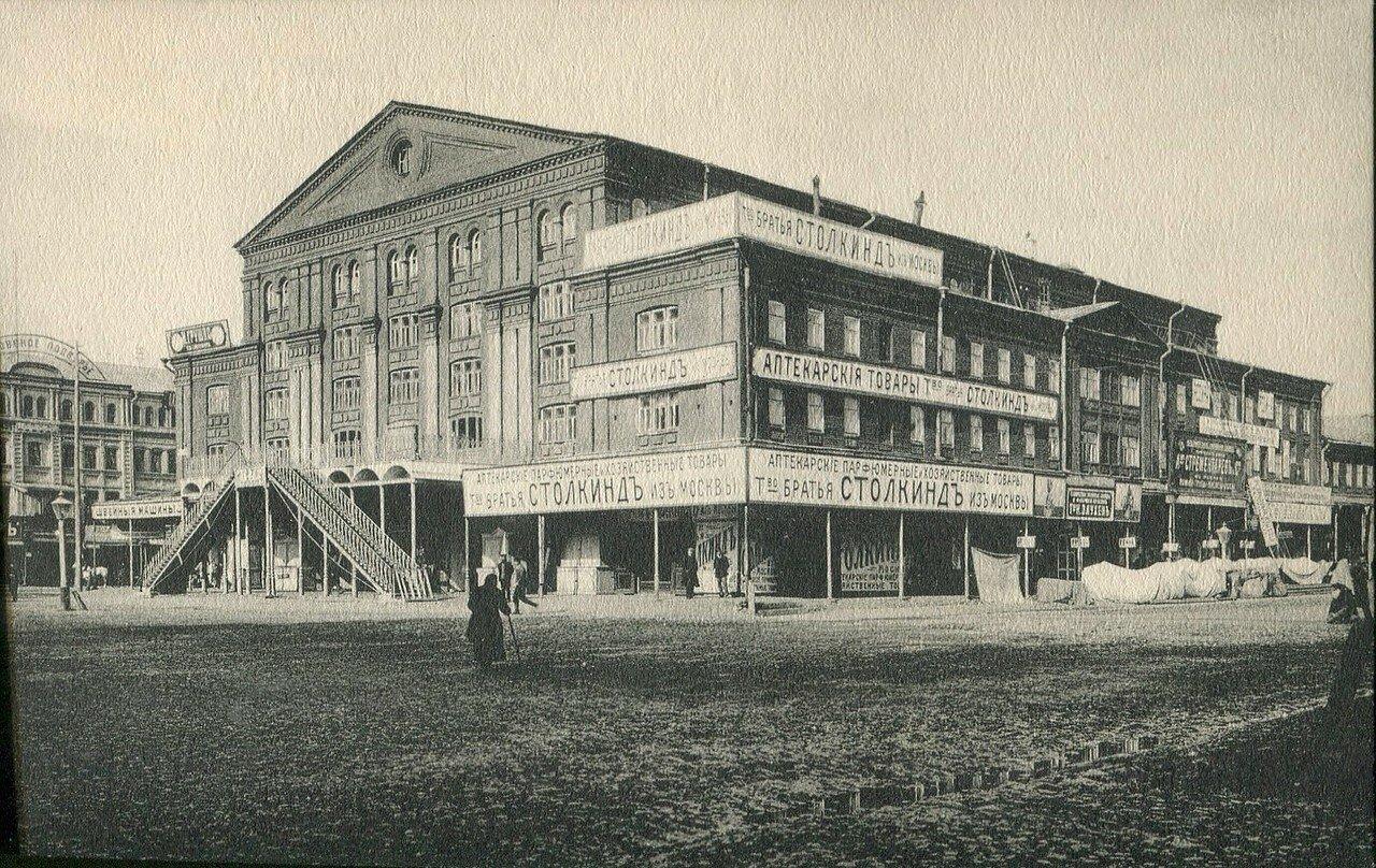 Ярмарочный театр Фигнера