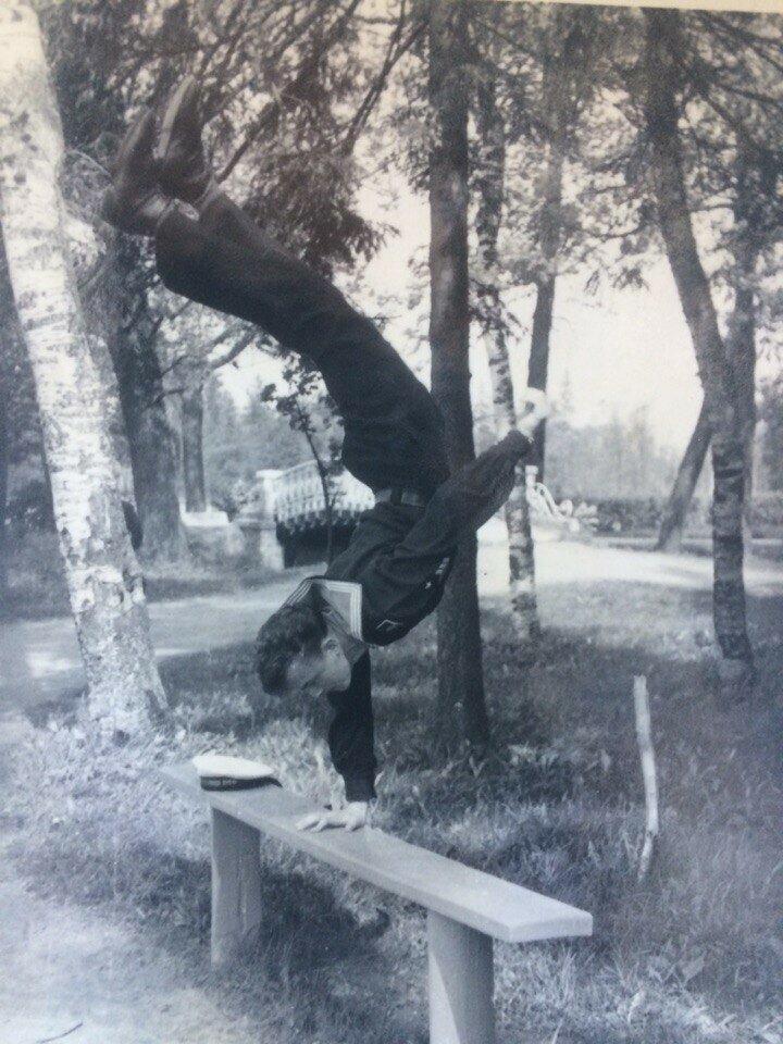 1959. Гатчинский парк