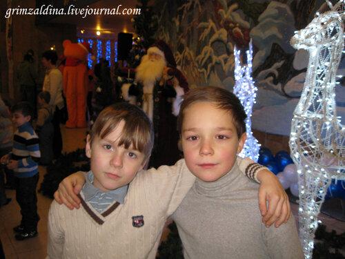 Лёня, Лёша и Мороз