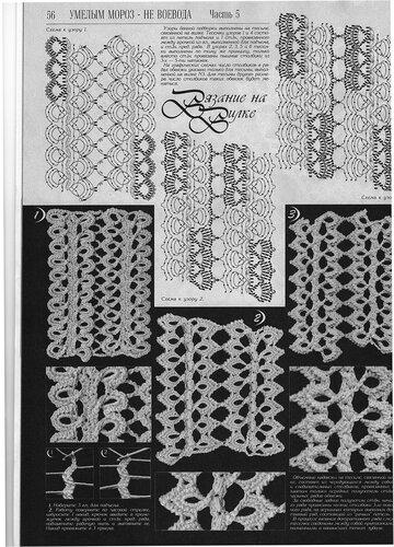 Вязание на вилке. С чего начинать, приспособления и узоры. 0_8bc97_42ddeba0_L