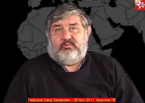 Гафуров Саид Закирович,  28 Nov 2011  Красное ТВ