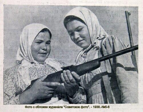 Девушки-колхозницы 1938 г.
