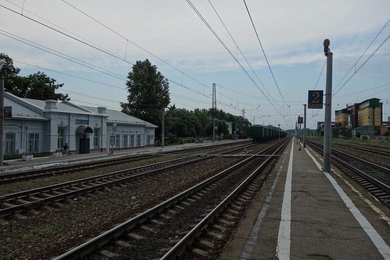 станция Воротынск. Вокзал и элеватор