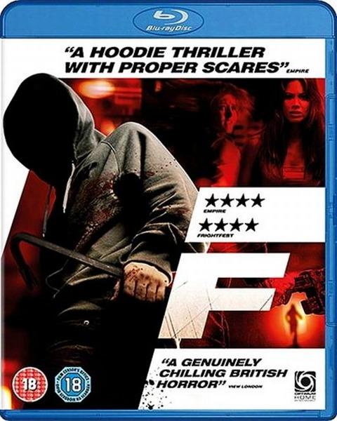 Проклятая школа / F (2010) DVD5 + HDRip