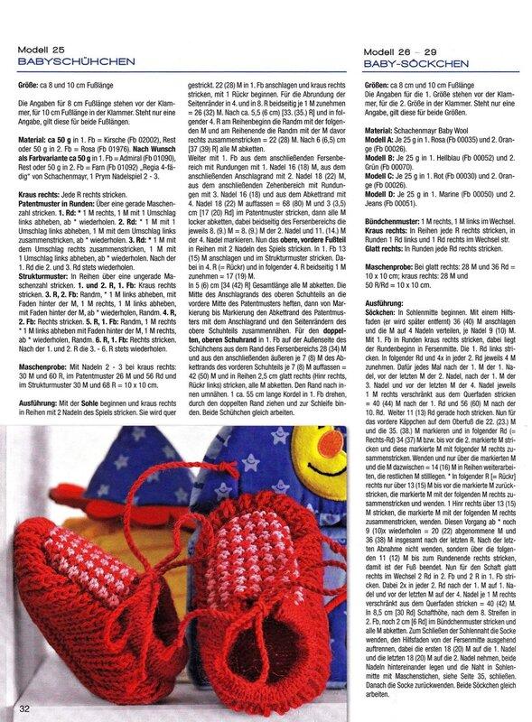 Accessoires - №1 - 2012