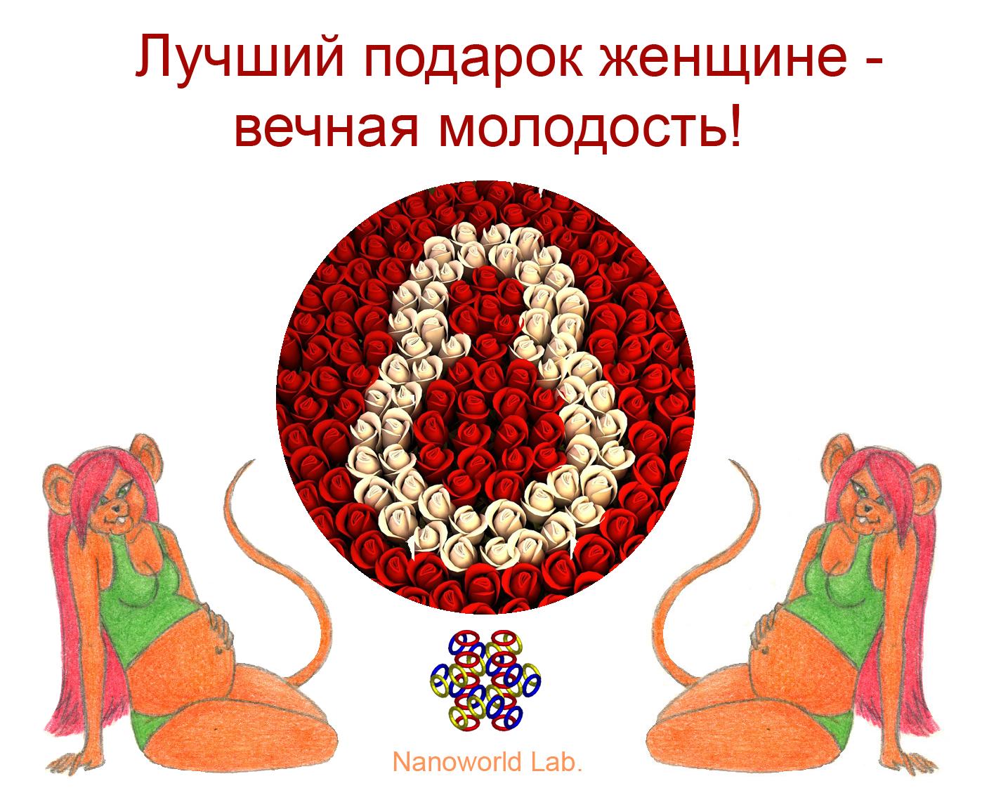 http://img-fotki.yandex.ru/get/6200/126580004.49/0_b6b05_171832ad_orig.png