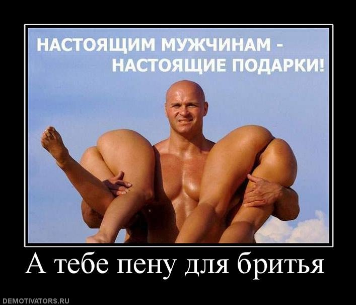 http://img-fotki.yandex.ru/get/6200/130422193.df/0_75855_fca0a1bb_orig