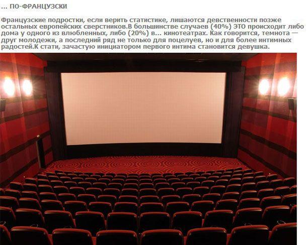 http://img-fotki.yandex.ru/get/6200/130422193.e3/0_75dbe_42b6b305_orig