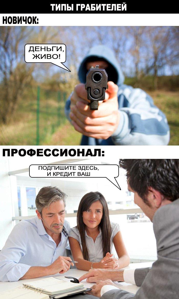 http://img-fotki.yandex.ru/get/6200/130422193.e5/0_75ec1_961f33d9_orig