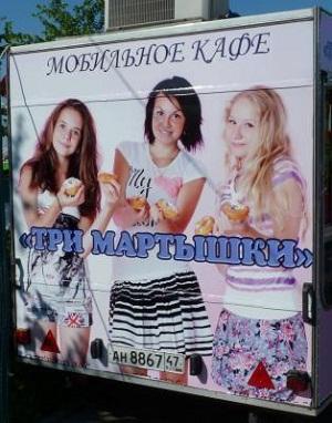 http://img-fotki.yandex.ru/get/6200/130422193.e5/0_75f06_907c59e5_orig