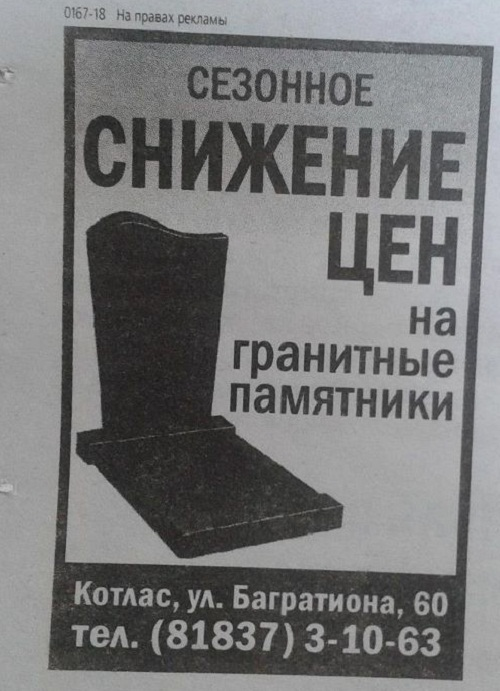 http://img-fotki.yandex.ru/get/6200/130422193.e5/0_75f0a_290704cc_orig