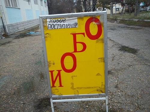 http://img-fotki.yandex.ru/get/6200/130422193.e5/0_75f3e_470c711a_orig