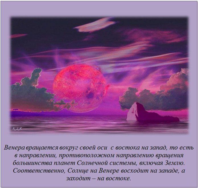 http://img-fotki.yandex.ru/get/6200/130422193.e8/0_7603f_3c887a94_orig