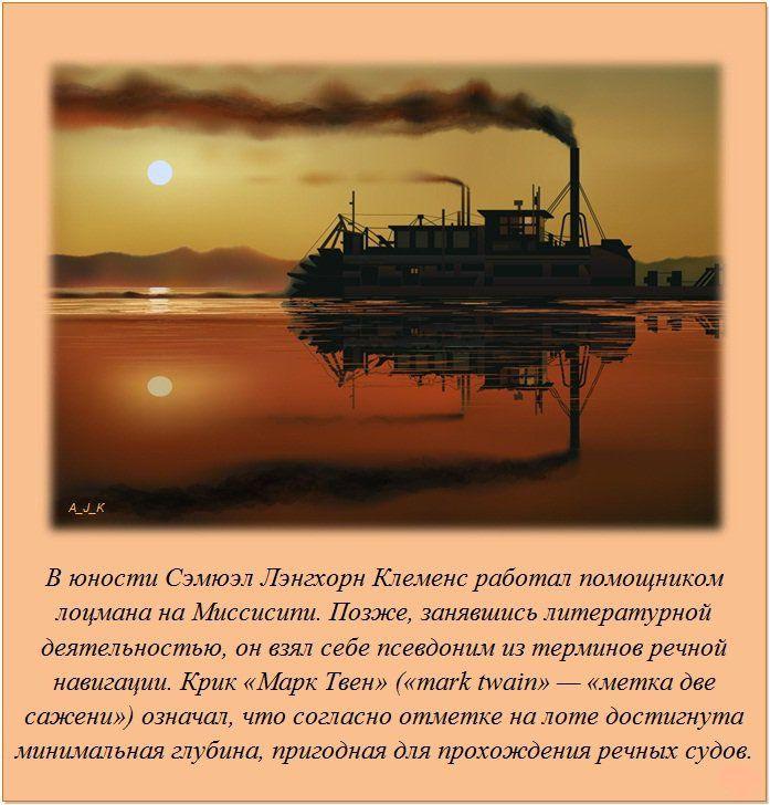http://img-fotki.yandex.ru/get/6200/130422193.e8/0_7605a_7d223913_orig