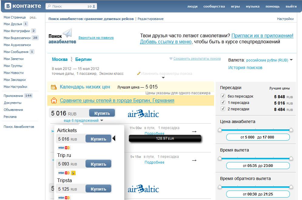 http://img-fotki.yandex.ru/get/6200/130422193.f1/0_76b81_f01cc883_orig