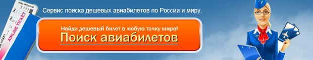 http://img-fotki.yandex.ru/get/6200/130422193.f1/0_76b9f_30de8819_orig
