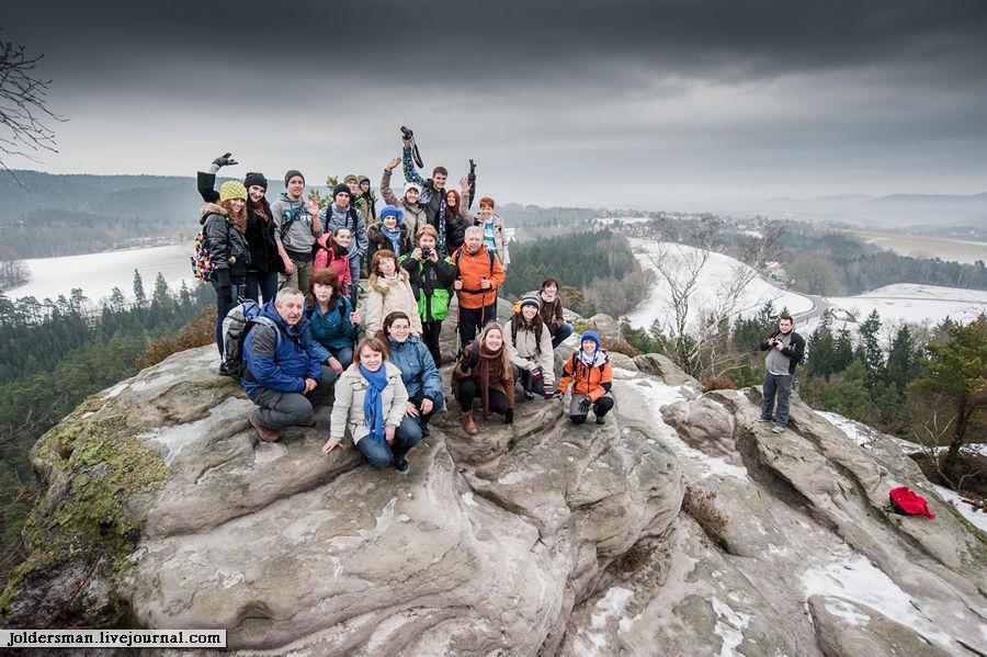 групповая фотографи на вершине  Gamrig