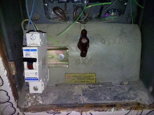 Срочный вызов электрика на улицу Бутлерова (Калининский район СПб).