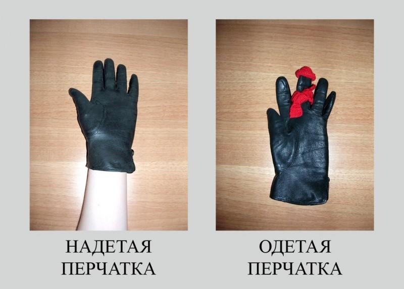 http://img-fotki.yandex.ru/get/6200/138238612.4b/0_6dea6_c7730cc6_orig