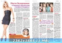 http://img-fotki.yandex.ru/get/6200/13966776.a1/0_7b54d_4860827b_orig.jpg