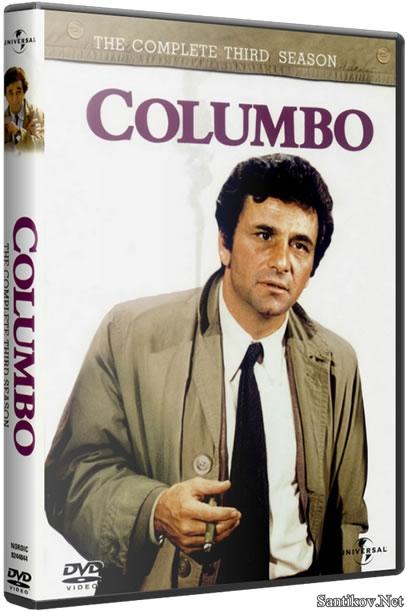Коломбо / Columbo (сериал 1968-2003/DVDRip/69 Серий)