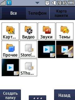 Мои файлы. Вид эскиза