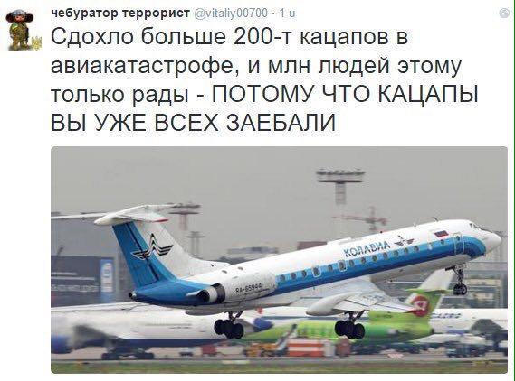 https://img-fotki.yandex.ru/get/6200/163146787.4b5/0_171ff5_f8a8ed1e_orig.jpg