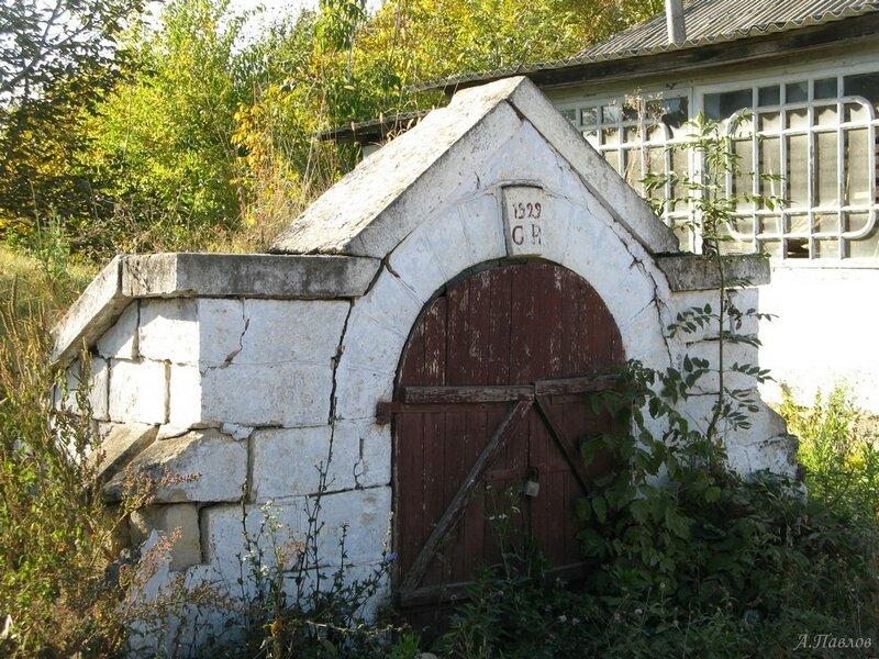 Село Рудь - 1929 (18).JPG