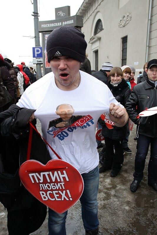 """Amnesty International благодарна Нацполиции и властям Киева за обеспечение порядка на """"марше равенства"""" в столице - Цензор.НЕТ 8784"""