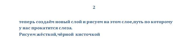 https://img-fotki.yandex.ru/get/6200/231007242.1a/0_114ac7_728e57a2_orig