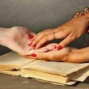 гадания по руке на брак
