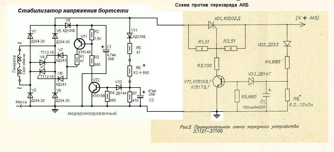 Схема стабилизатора 3.3