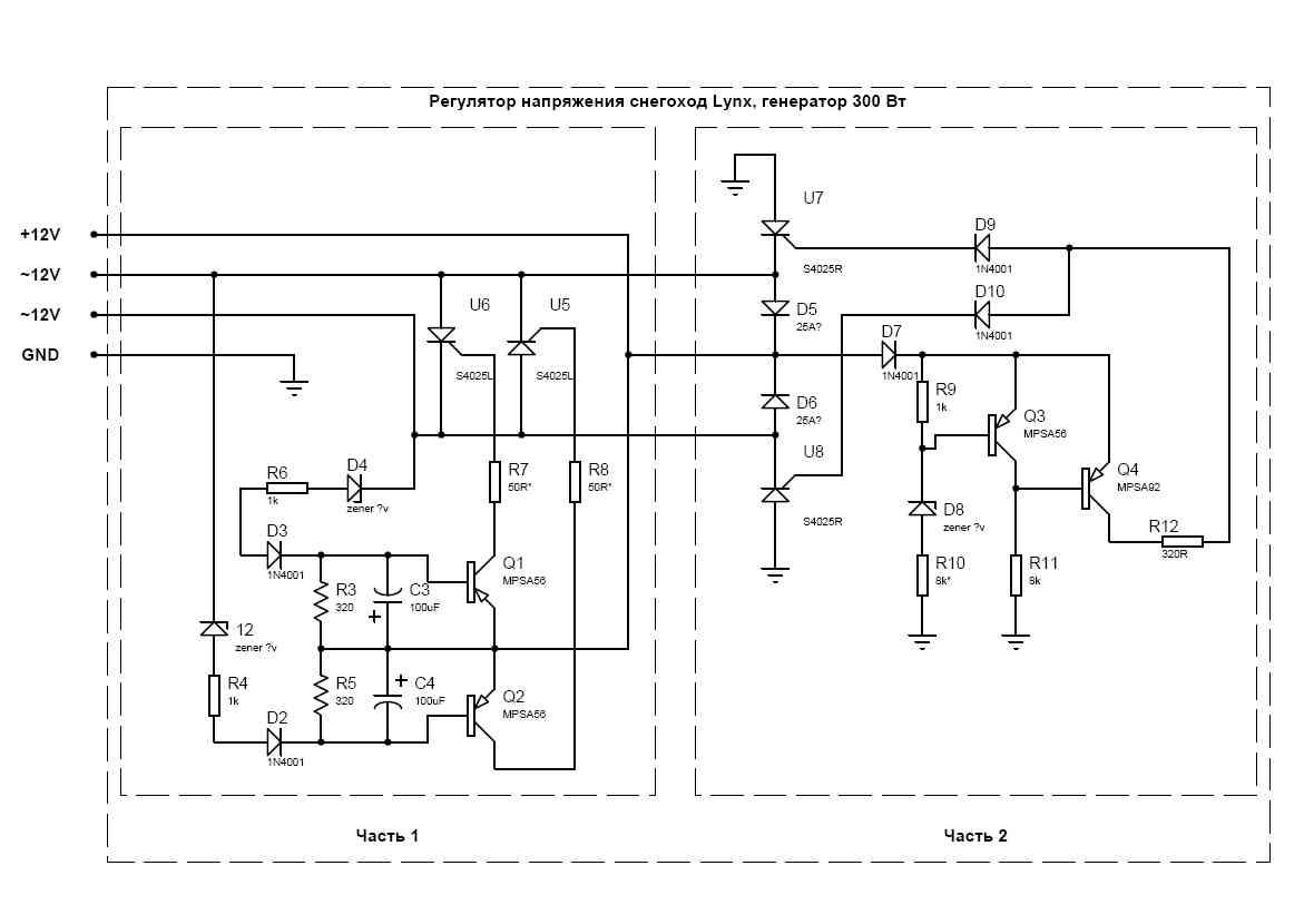 схема проводки бпв 1410 на юпитер 5