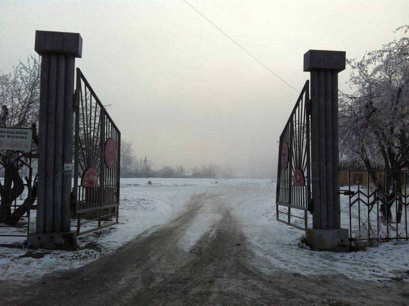 Ворота пустоты