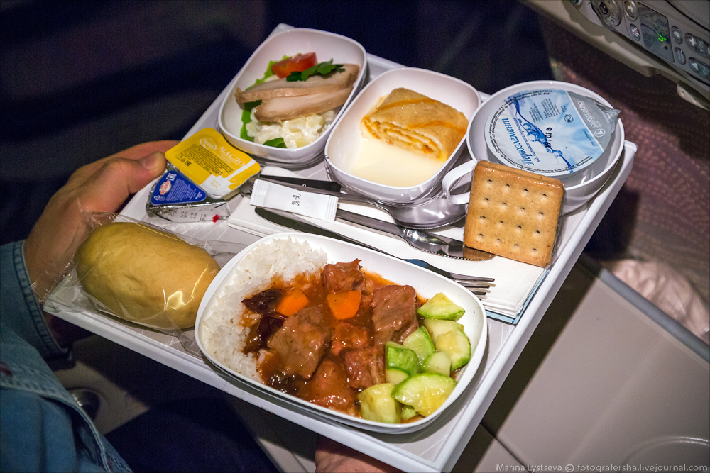 emirates food