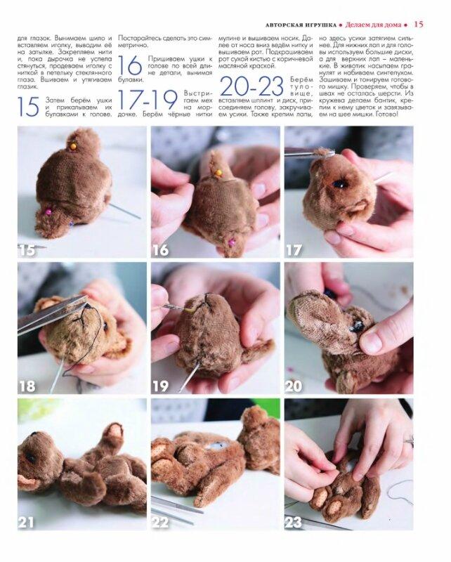 Как сделать мишек своими руками видео