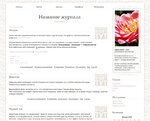 Дизайн для ЖЖ: Дизайн с полем для картинки и текста. Дизайны для livejournal. Дизайны для Живого журнала. Оформление ЖЖ. Бесплатные стили. Авторские дизайны для ЖЖ