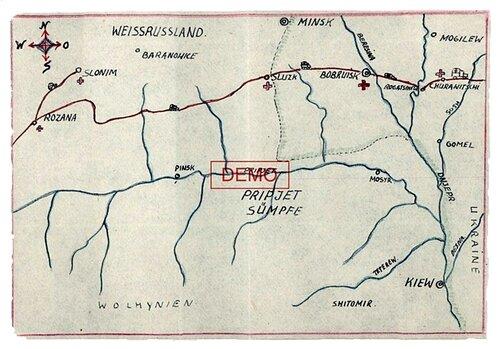 Бобруйск, 1941-й...