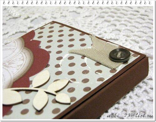 играть i шоколадница