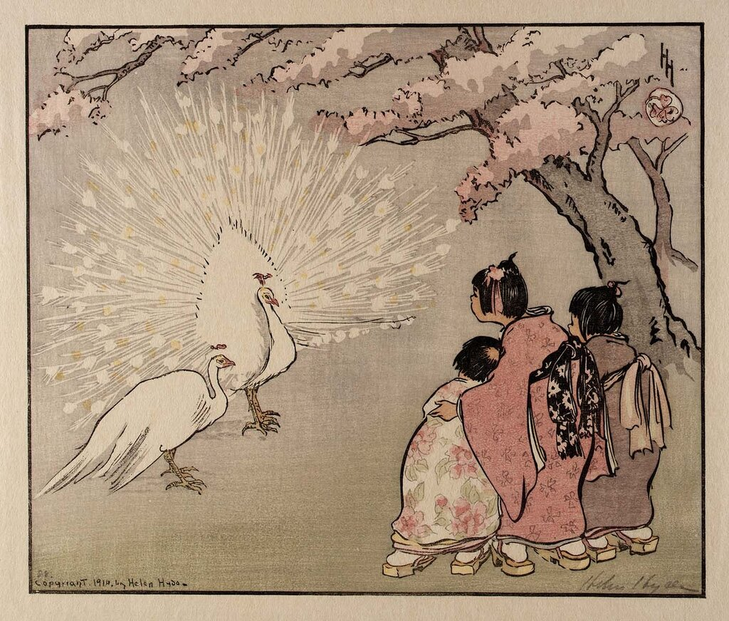 The White Peacock 1914 Helen Hyde