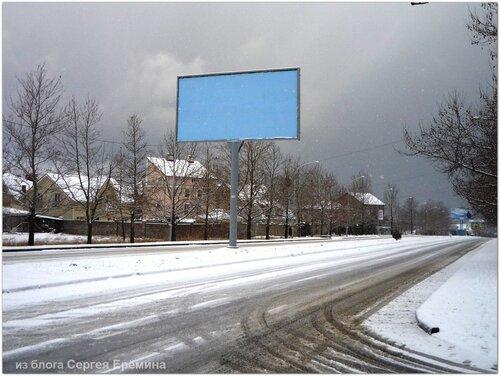 Реклама истинного цвета неба