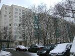 пр. Юрия Гагарина 18к1