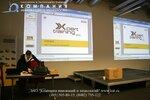 Тренинг WACKER NEUSON и KRAMER ALLRAD по продукту Xpert-Training 2012