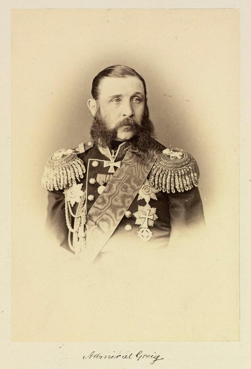 Самуил Алексеевич Грейг (9 декабря 1827 — 9 марта 1887) — российский военный и государственный деятель. Генерал-адъютант (с 15 октября 1867 года), полный генерал (с 31 марта 1874 года), Государственный контролер России, министр финансов, 1874