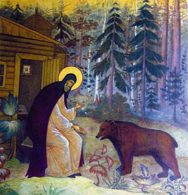 Сергий Радонежский кормит дикого медведя