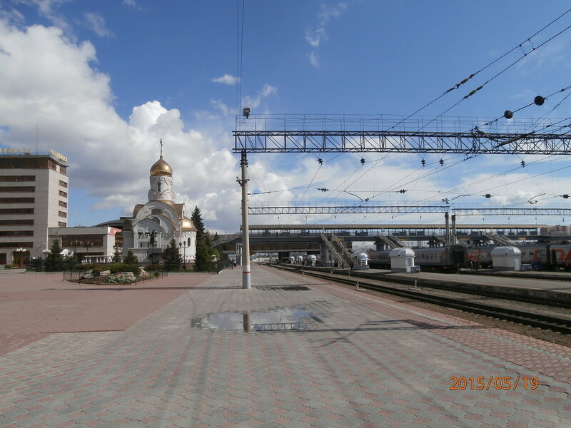 "Вид на парк ""П"" станции Челябинск-Гл."