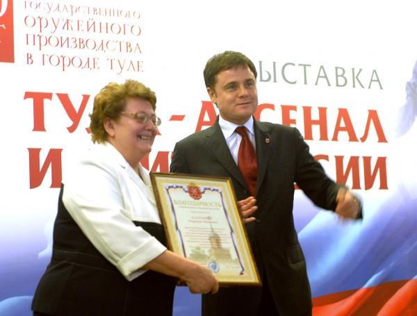 http://img-fotki.yandex.ru/get/6201/112650174.1d/0_725cc_b782ff1c_orig