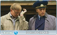 Защитница (2012) DVD9 + DVDRip + SATRip